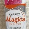 台所洗剤チャーミーマジカ