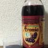 アロニア果汁を、まずはそのまま。