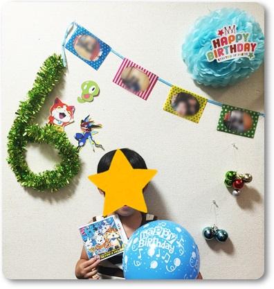 誕生日の飾りつけ(セリア)
