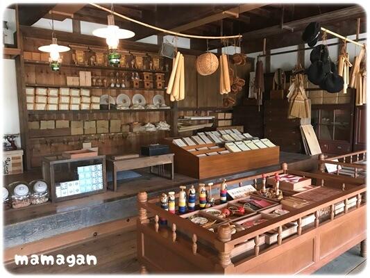 旧渡辺商店