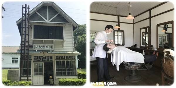 旧山本理髪店