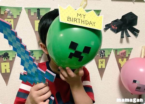 誕生日 マイクラ飾り