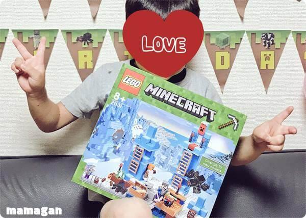 誕生日 マイクラのレゴ