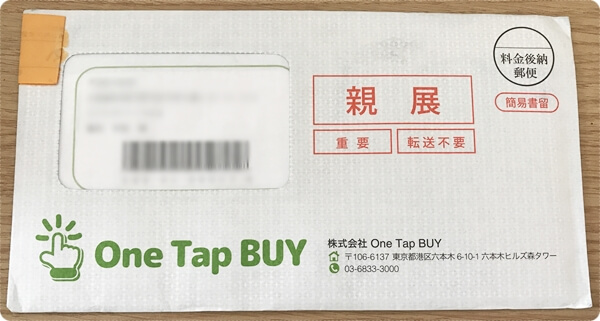 One Tap BUY」