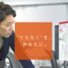 【4/6上場】テモナ【IPO情報】